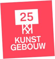 logo 25 jaar